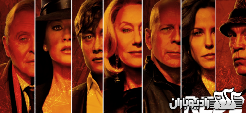 Red-2-2013-Movie-Banner