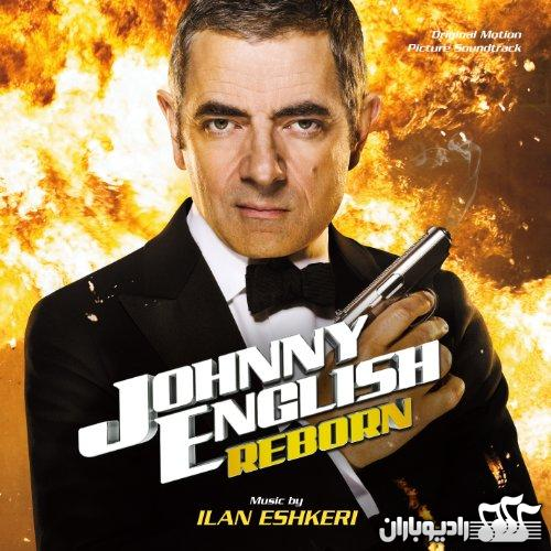 %آلبوم موسیقی فیلم Johnny English Reborn اثر: ایلان اشکری