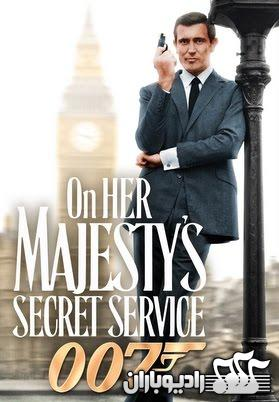 06. On Her Majestys Secret Service - John Barry (1969) 128Kbps (RadioBaran.ir)