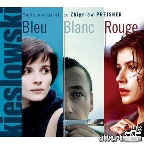 Zbigniew Preisner - Three Colors - White(1994) 128Kbps (RadioBaran.ir)