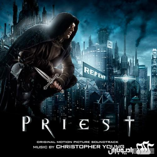 Christopher Young - Priest (2011) 128Kbps (RadioBaran.ir)