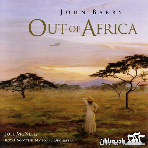 John Barry - Out Of Africa (20th Anniversary Edition)(2005)-128kbps (RadioBaran.ir)