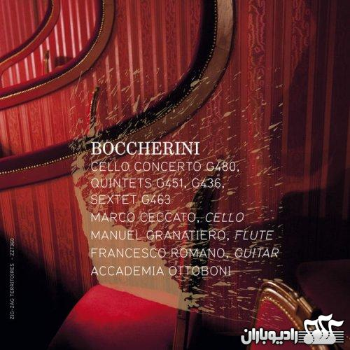 %آلبوم کلاسیک Luigi Boccherini  Cello Concerto از Accademia Ottoboni