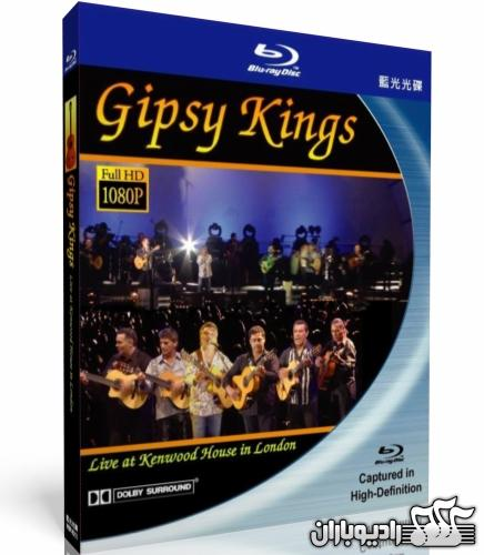 %دانلود کنسرت Gipsy Kings به نام Live at Kenwood House in London