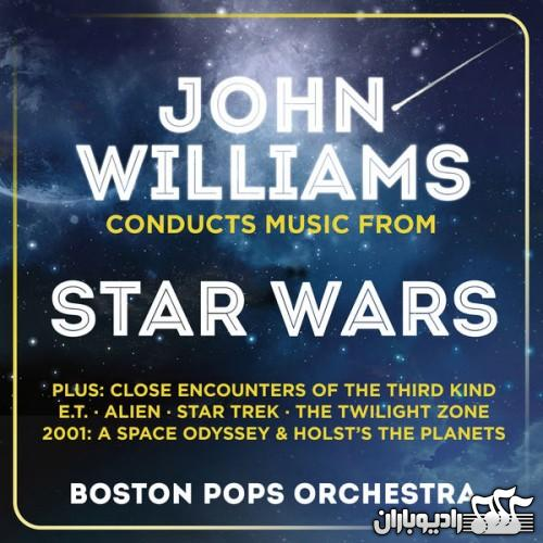 %دانلود آلبوم موسیقی Conducts Music From Star Wars اثر John Williams