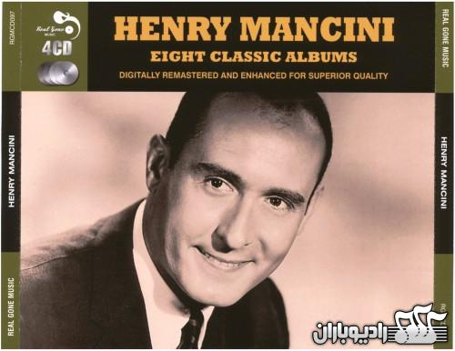 %دانلود آلبوم موسیقی Henry Mancini : Eight Classic Albums Soundtrack