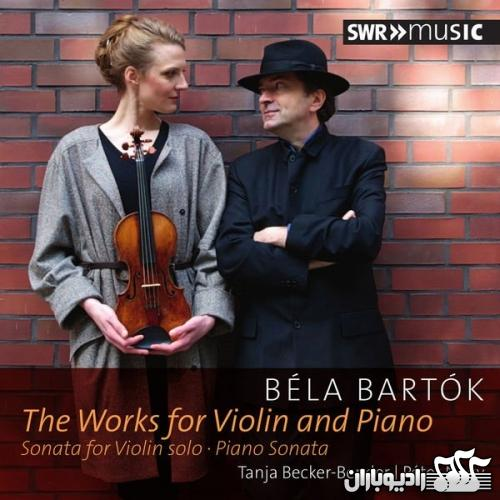 %دانلود آلبوم موسیقی Works for Violin & Piano اثر Tanja Becker Bender