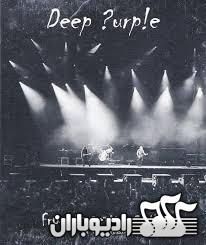 Deep Purple - From the Setting Sun  in Wacken(2015)