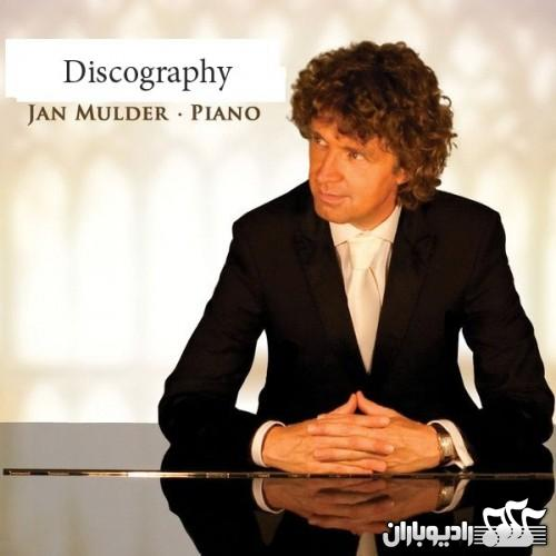 Jan Mulder - Discography (2000-2014)