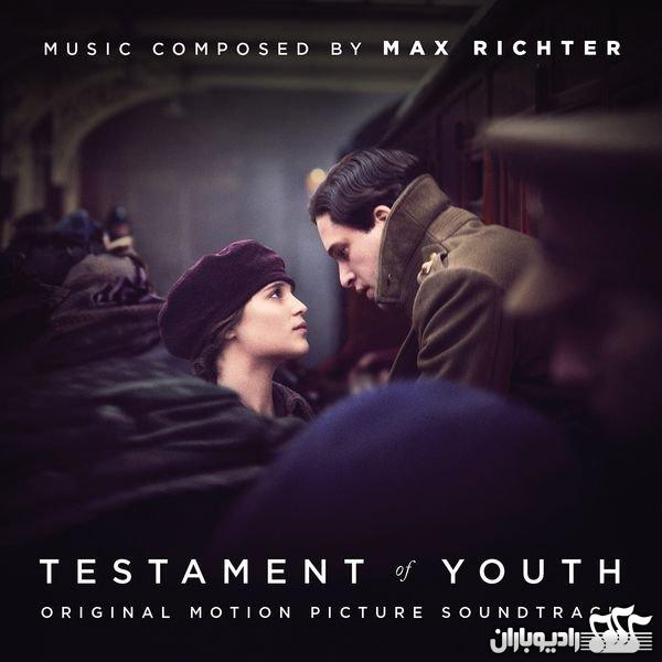 Max Richter - Testament of Youth (2015)