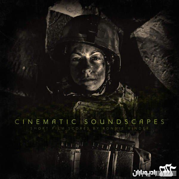 Ronnie Minder - Cinematic Soundscapes (2016)