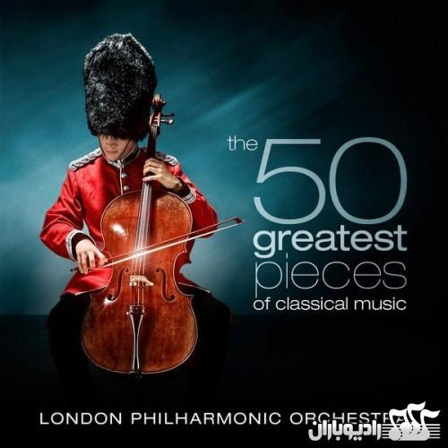 The 50 Greatest Pieces of Classical Music (2009)
