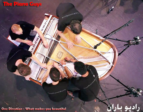 %موزیک ویدئوی پیانو گایز   One Direction   What Makes You Beautiful (5 Piano Guys, 1 piano)   The Piano Guys