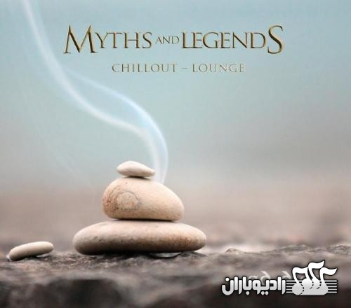 Ad Dios - Myths and Legends (2012)