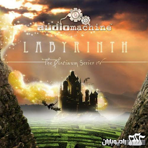 Audiomachine - Labyrinth 2010