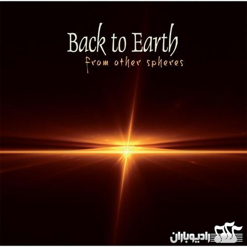 Back To Earth - From Other Spheres 2013