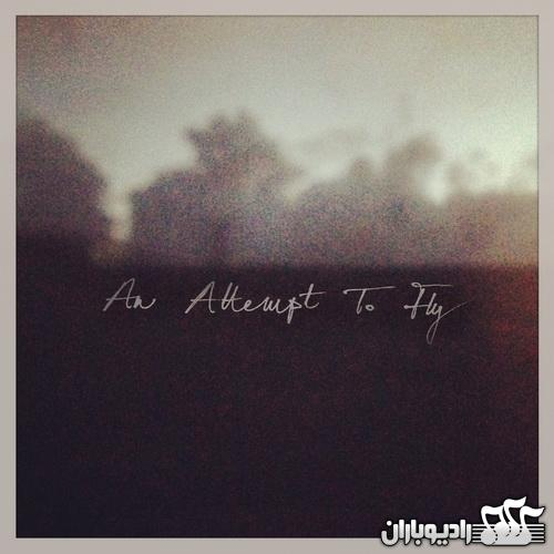 Ben Woods - An Attempt To Fly 2013