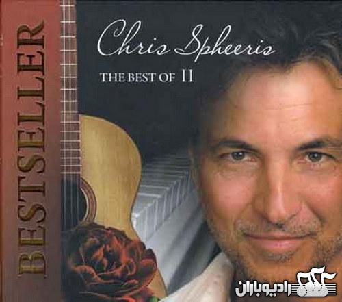 Chris Spheeris - The Best Of II 2012