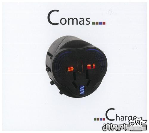 Comas - Charge 2012