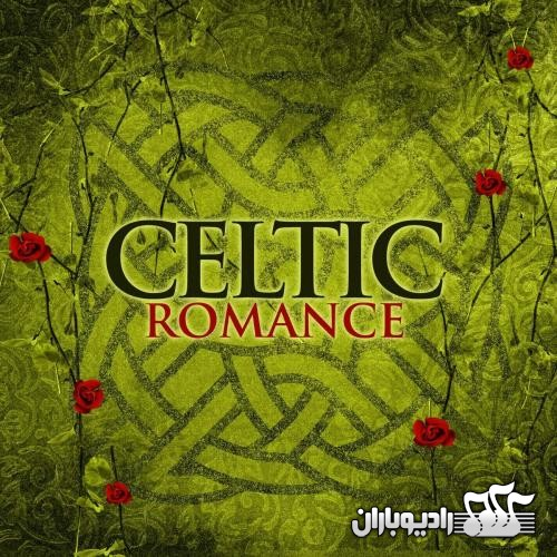 David Arkenstone - Celtic Romance