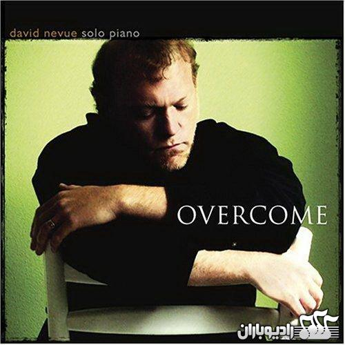 David Nevue - Overcome 2005