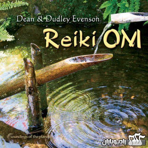 Dean and Duley Evenson - Reiki Om (2011)