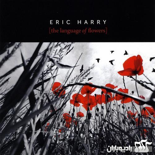 Eric Harry - The Language of Flowers 2009
