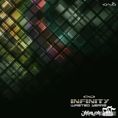 Infinity - wasted years 2012