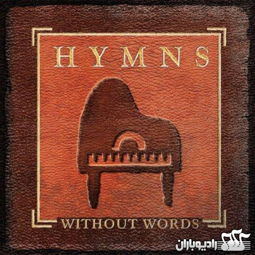 Jon Schmidt - Hymns Without Words 2006