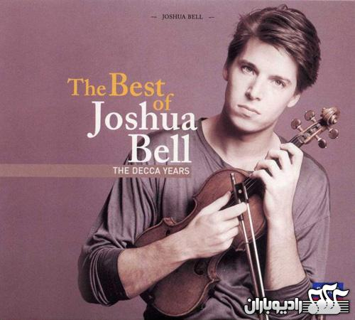 Joshua Bell - The Best of Joshua Bell