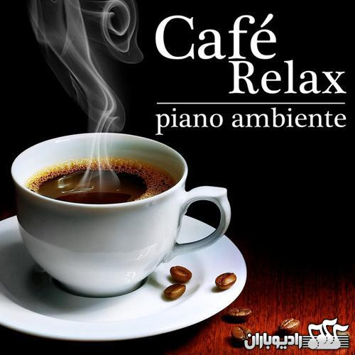 Katharina Maier - Relaxing Coffe. Ambient Piano 2012
