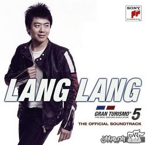 Lang Lang - Gran Turismo 5 The Official Soundtrack OST (2010)