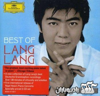 Lang Lang - The Best Of Lang Lang 2010