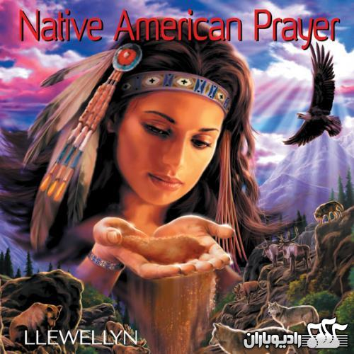 Llewellyn - Native American Prayer 2013