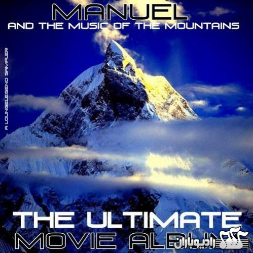 Manuel - The Ultimate Move Album 2012