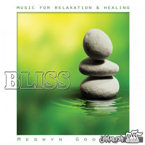 Medwyn Goodall - Music for Relaxation and Healing 2013