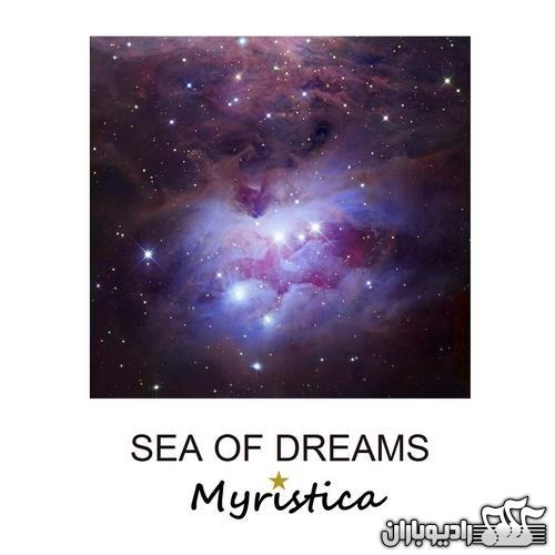 Myristica - Sea of Dreams (2011)