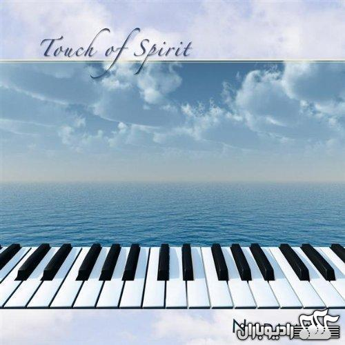 Nadama - Touch of Spirit 2010