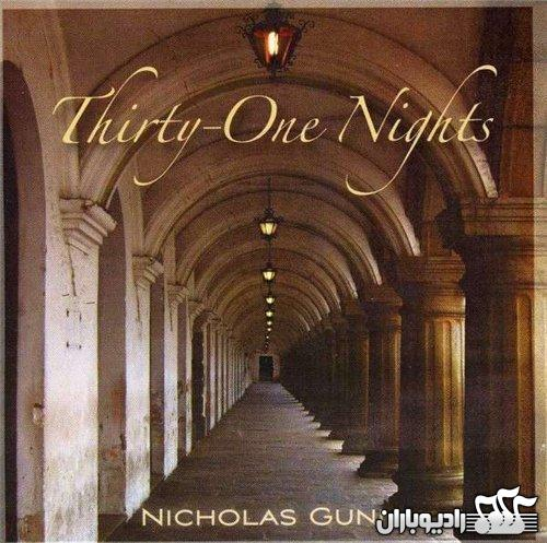 Nicholas Gunn - Thirty-One Nights 2012