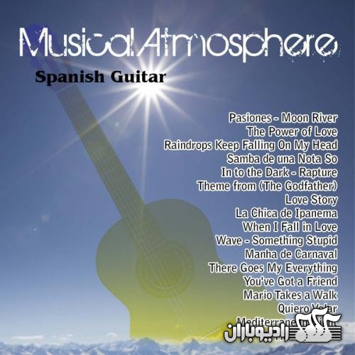 Paco Nula - Spanish Guitar - Musical Atmosphere (2013)