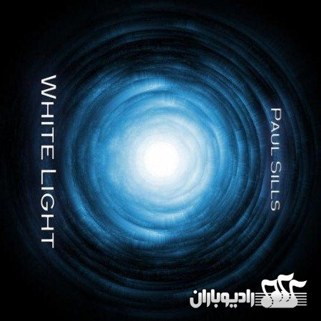 Paul Sills - White Light (2012)