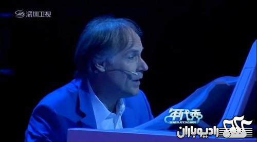 Richard Clayderman - The Butterfly Lovers (feat Zhang Ye)