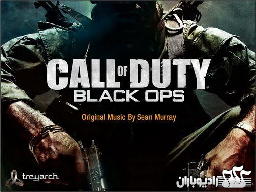 Sean Murray and Kevin Sherwood - Call Of Duty Black Ops 2010