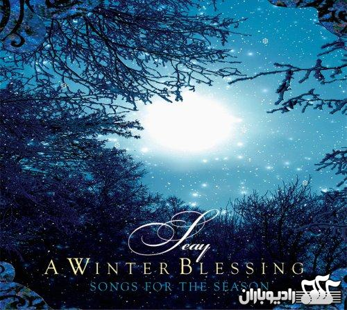 %دانلود آلبوم موسیقی  A Winter Blessing Songs For The Season