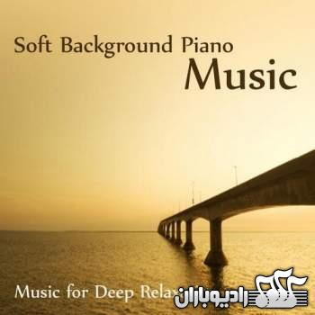 The O'Neill Brothers Group – Soft Background Piano Music – Music for Deep Relaxation 2013 دانلود آلبوم موسیقی Music for Deep Relaxation از گروه The O'Neill Brothers Group