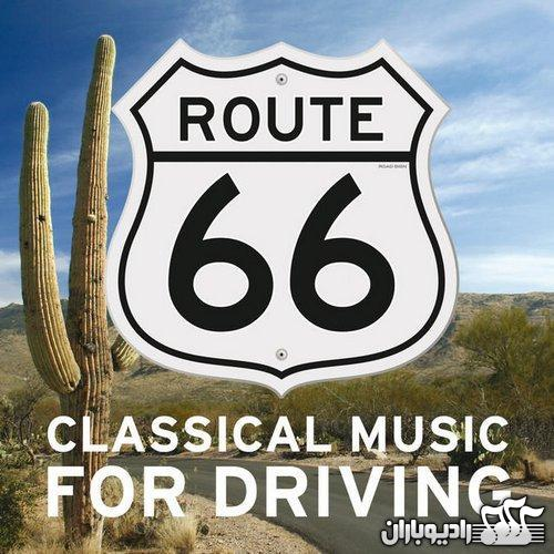 VA - Classical Music For Driving (2013)