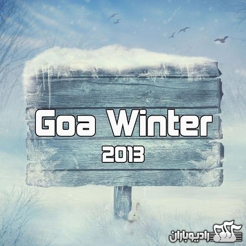 VA - Goa Winter 2013 (2013)