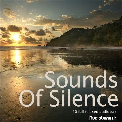 VA - Sounds of Silence (20 Full Relaxed Audiotrax) (2013)