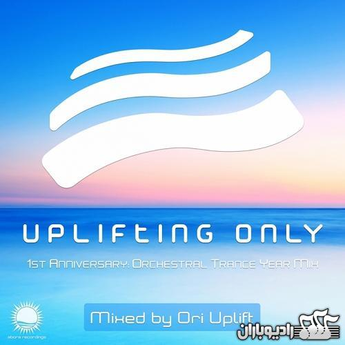 VA - Uplifting Only 1st Anniversary - Orchestral Trance Year Mix Mixed by Ori Uplift (2014)