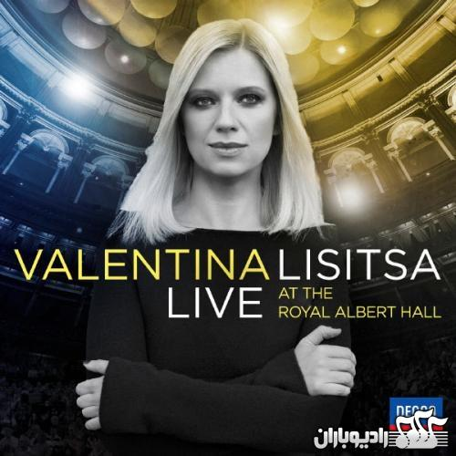 %دانلود آلبوم Valentina Lisitsa   Live at the Royal Albert Hall 2012